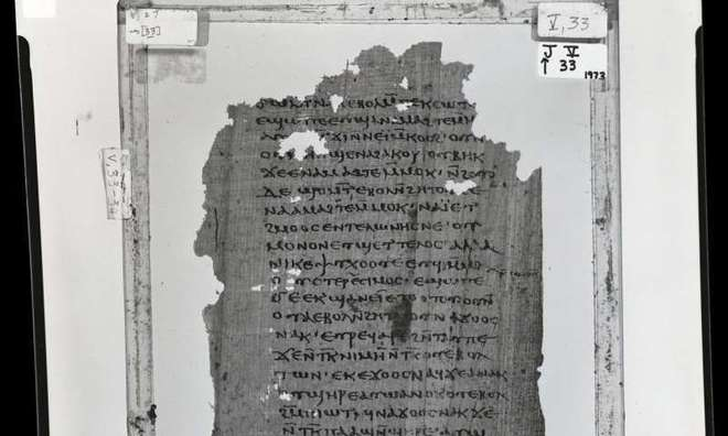 """Hallan la primera copia original de las enseñanzas secretas de Jesús a su """"hermano Santiago"""" 15122040806633"""