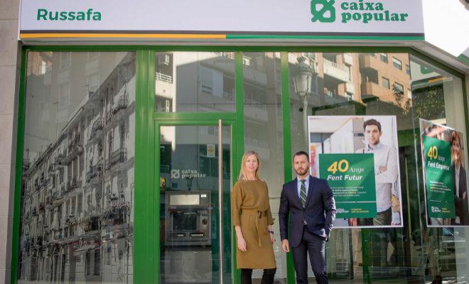 Caixa popular abre nueva oficina en el barrio de ruzafa for Oficinas la caixa alicante