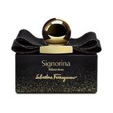 Perfume con un punto oriental (82 euros /50 ml)