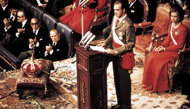 El Rey Juan Carlos durante su acto de proclamación como monarca