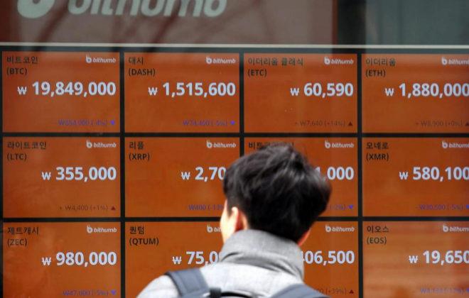 Un ciudadano observa en Seúl los cambios de las criptomonedas.