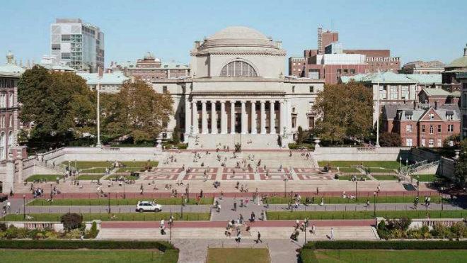 Campus de la Universidad de Columbia en Nueva York.