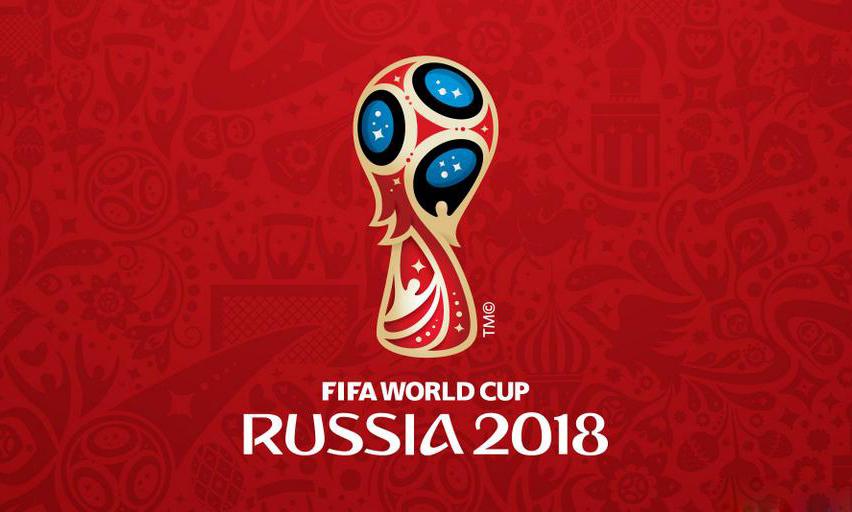 Imagen del logo del Mundial de fútbol de Rusia 2018