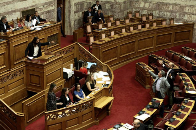 La Policía griega busca a un diputado neonazi de Amanecer Dorado tras ser acusado de alta traición