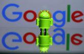 La mascota de Android junto al logo de Google