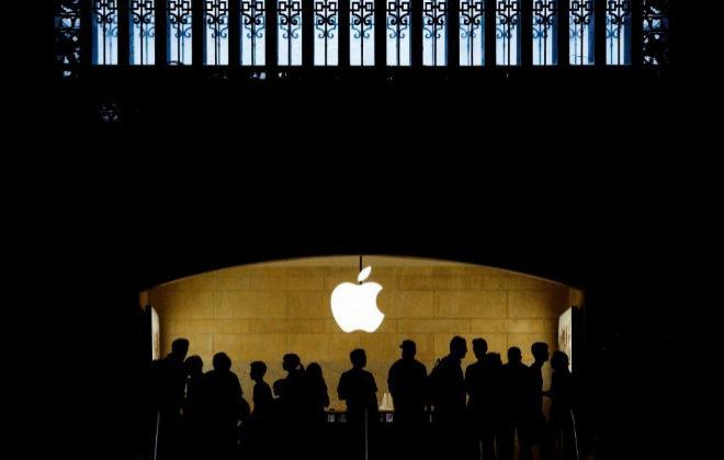 Apple se convierte en la primera empresa de EEUU en superar un billón de dólares de valor en Bolsa