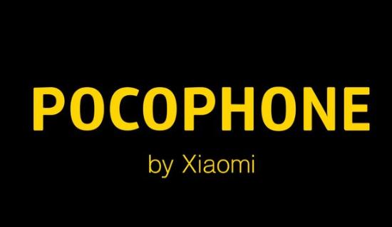 Xiaomi crea Pocophone, una nueva marca para sus teléfonos de alta gama