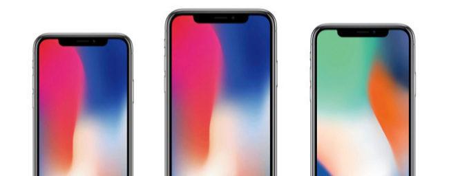 Así serán los tres iPhone que Apple anunciará en septiembre