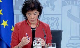 La ministra de Educación, Isabel Celaá, en la rueda de prensa tras...