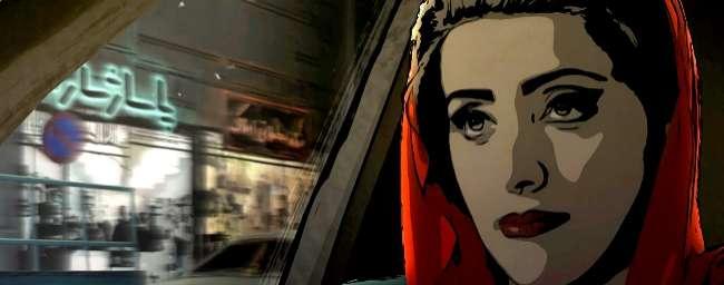 'Animario', la nueva cita de Madrid con la animación