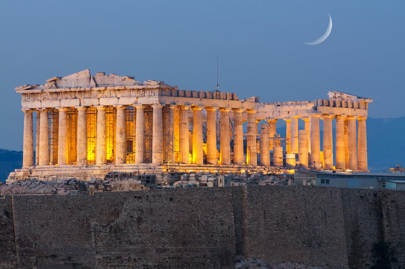 El Partenón, Grecia (438 a.C.)