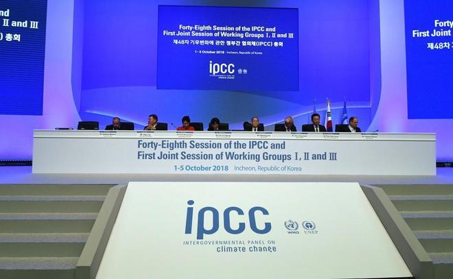 Delegados y expertos del IPCC durante la reunión de la pasada semana en Incheon, Corea del Sur.