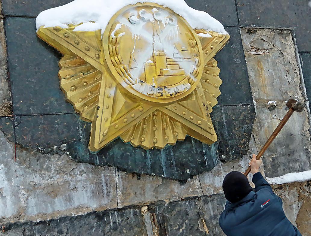 Ucrania empieza a prohibir el ruso