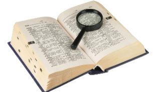 Lo que buscamos en el diccionario dice mucho de nosotros.