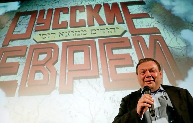 Mikhail Fridman, de fletar el Prestige a controlar Dia en plena crisis bursátil de la compañía