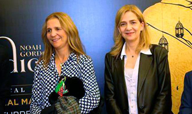 Las Infantas Cristina y Elena.