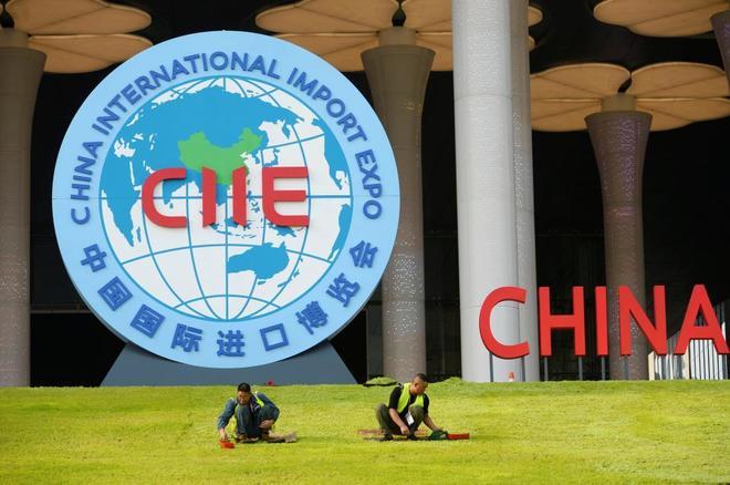 Exposición de Importación Internacional de China (Ciie)