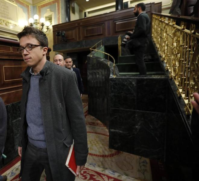 Iñigo Errejón en el Congreso de los Diputados.