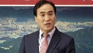 Kim Jong Yang, nuevo presidente de Interpol.