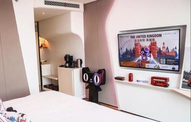 Imagen de una habitación del Flyzoo, el hotel de Alibaba en China.