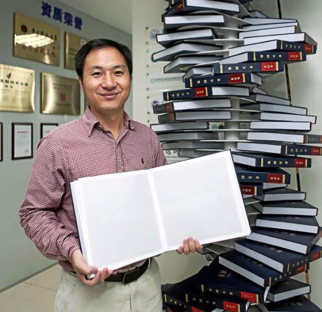 He Jiankui, 34 años, ha creado dos empresas de genética con las que ha ganado al menos 40 millones de euros.