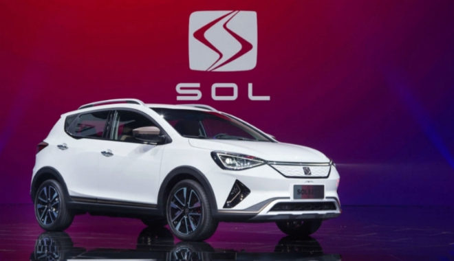 El Sol EV que el Grupo VW venderá en China