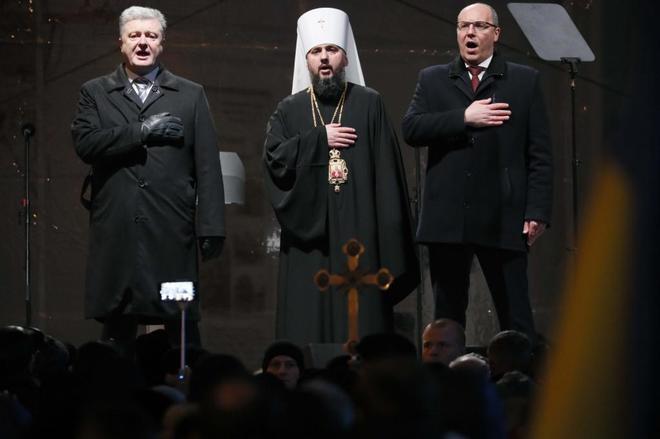 El presidente ucraniano, el presidente del Parlamento y el líder de la Iglesia ucraniana.