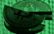 Ilustración del bitcoin.