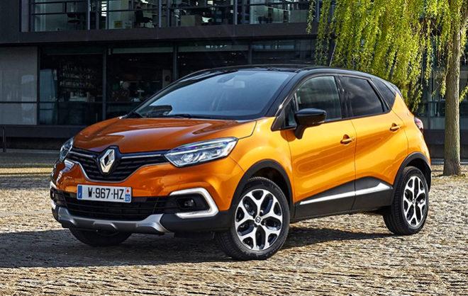 El Renault Captur será ensamblado en la planta de Renault en Valladolid a partir de 2020.