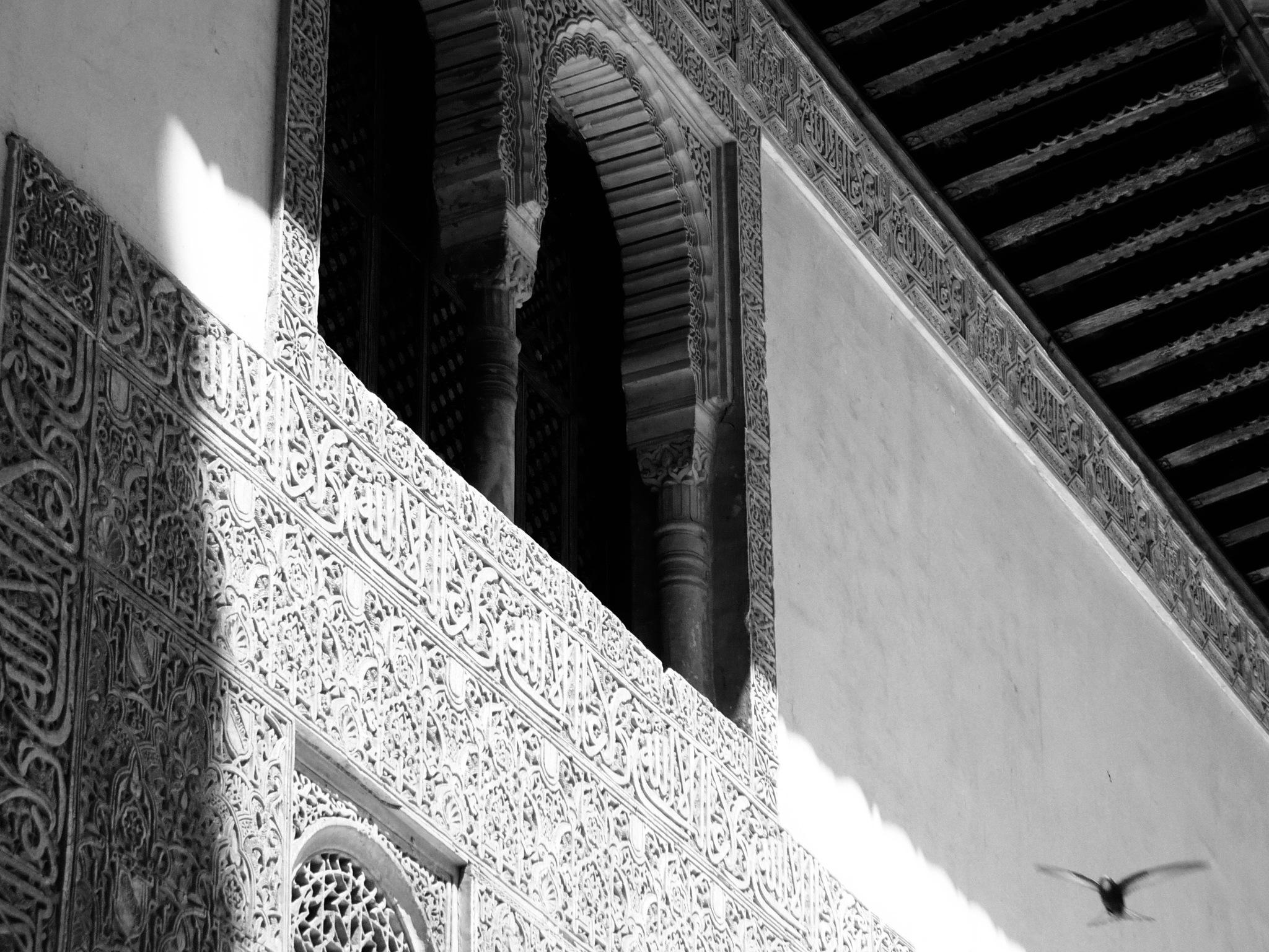 La Alhambra de Muhammad V y Ibn al-Jatib