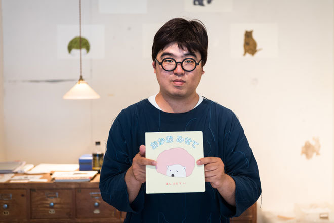 La Fascinante Libreria De Tokio Que Solo Vende Un Libro Asia