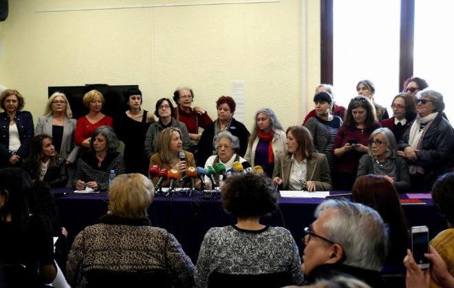 Presentación del manifiesto de las organizaciones feministas contra...
