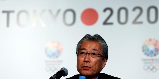 candidatura y votacion de tokio 2020