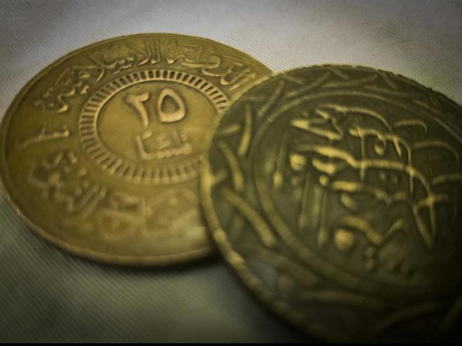 Dinar islámico, la moneda del IS.