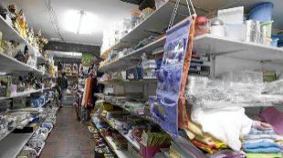 Imagen de archivo de un bazar