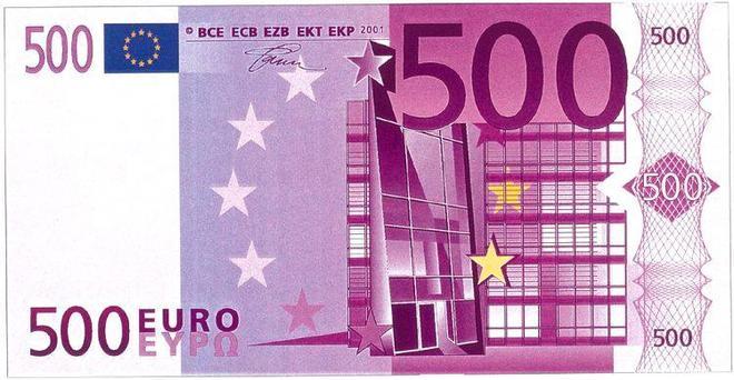 un billete de 500