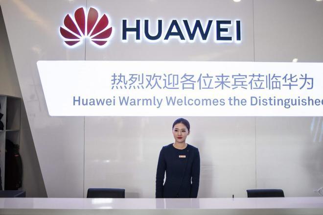 Recibidor de uno de los edificios de Huawei en Pekín.
