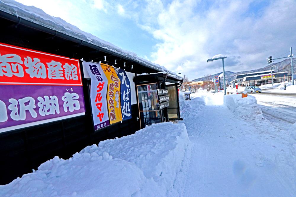 En Aomori City viven 300.000 almas. La ciudad se extiende entre la...