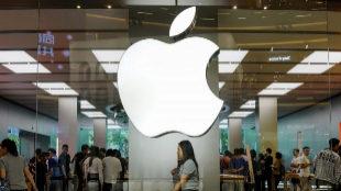 Apple castiga a Google por una app para monitorizar a los usuarios