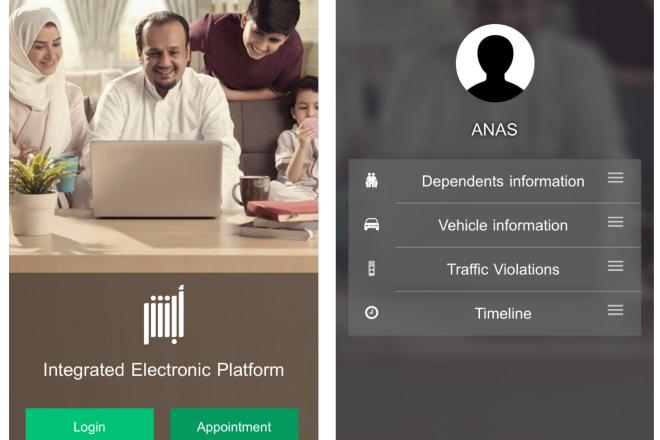 Interfaz de la aplicación saudí que lleva la tutela masculina a su...