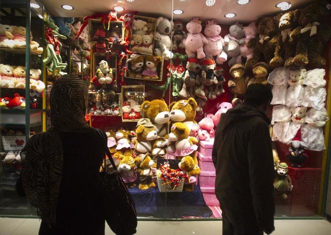 Tienda de peluches en Teherán.