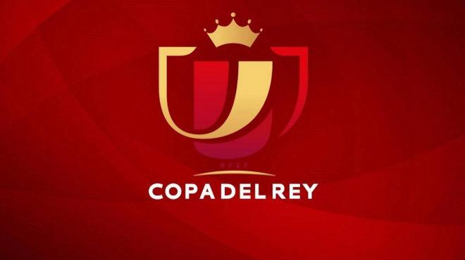 Logo de la Copa del Rey