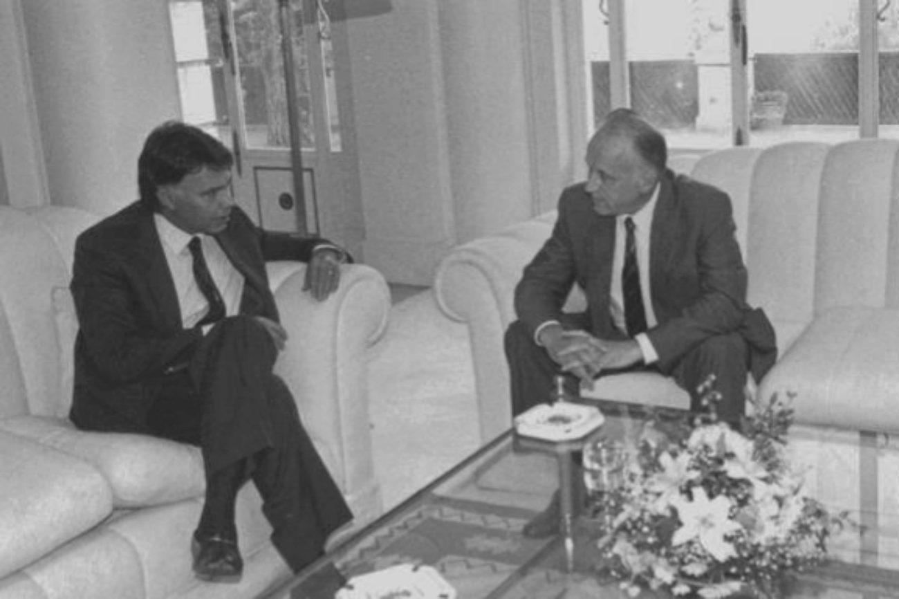 Reunión en el Palacio de la Moncloa durante el Gobierno de Felipe...