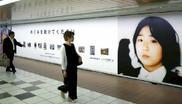 Fotografía de  Megumi Yokota (secuestrada en 1977 a los 13 años), en el metro de Tokio.