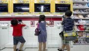 Japón prohibirá los castigos físicos a menores tras dos incidentes mortales