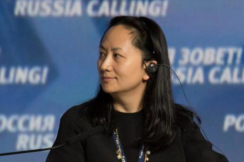 Meng Wanzhou, directora financiera de Huawei e hija del fundador de la...