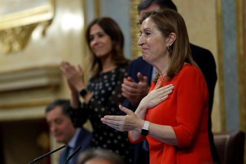 La presidenta del Congreso, Ana Pastor, en el cierre de legislatura