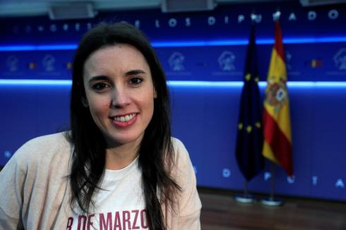 Irene Montero, portavoz de Unidos Podemos en el Congreso.