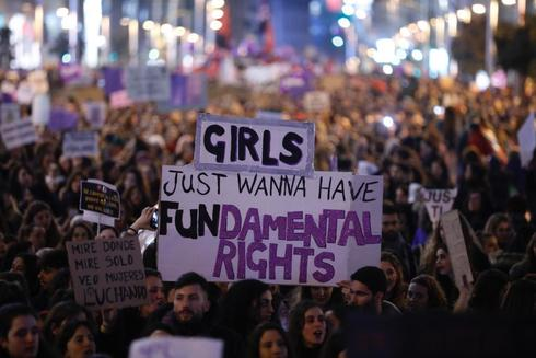 Manifestación del 8 de marzo en Madrid del pasado año