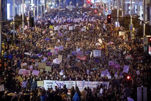 Manifestación del Día Internacional de la Mujer Trabajadora.